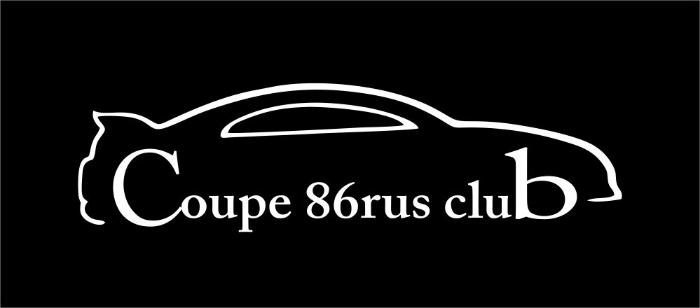 Coupe 86 rus club