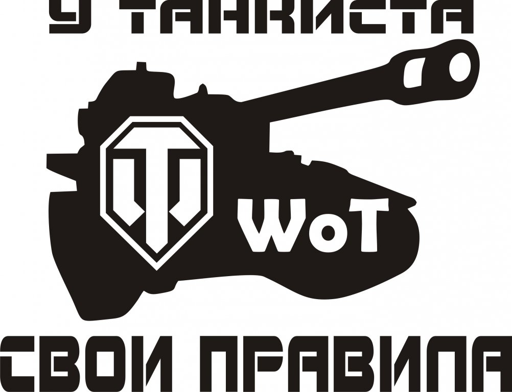 World of tanks blitz играть codes list 2018